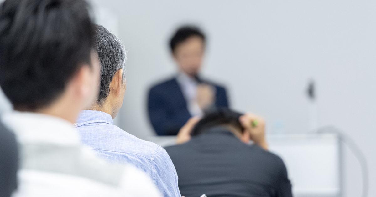 日本法律家協会主催の弁護士向け実務基本セミナー